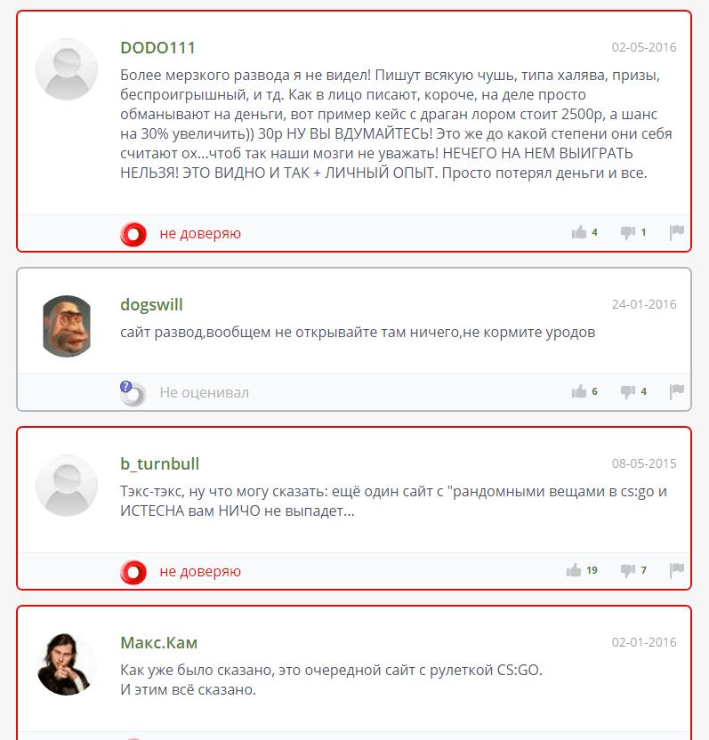 csgo-happy отзывы